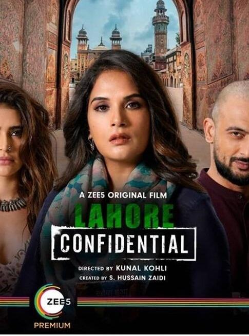 lahore confidential movie poster
