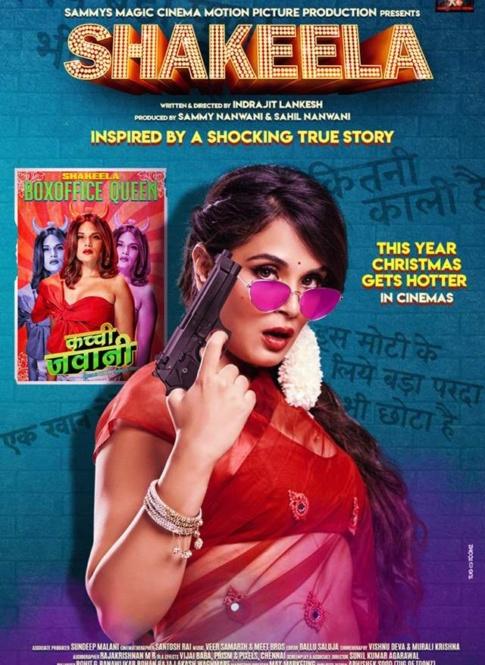 shakeela movie poster