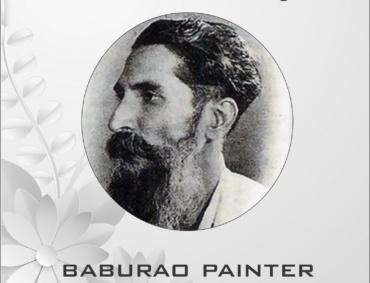 baburao painter birth anniversary