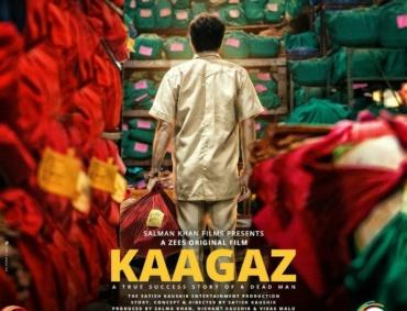 kaagaz movie poster