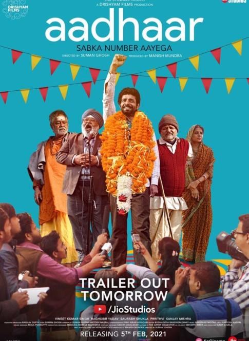 aadhar movie poster