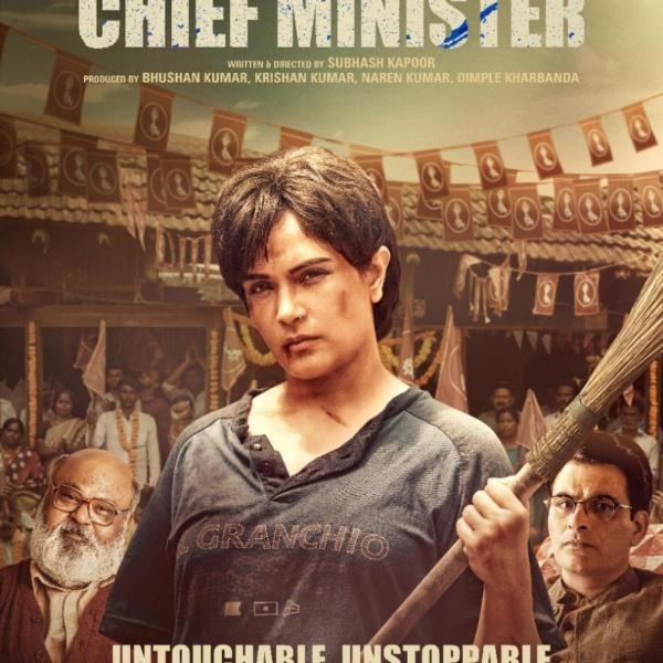 madam chief minister movie poster