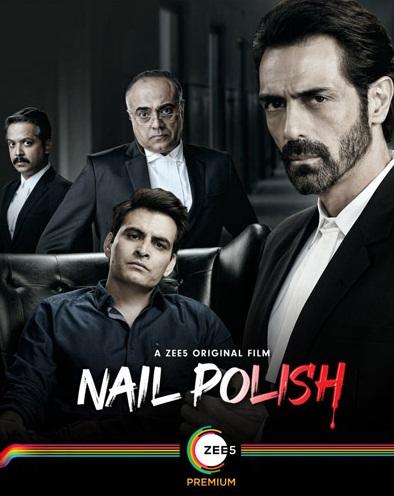 Nail Polish Movie Poster