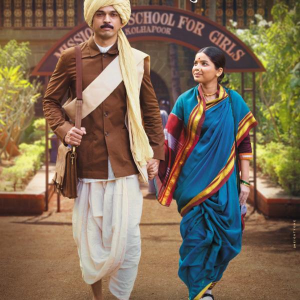 anandi gopal movie poster