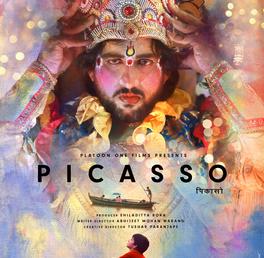 picasso marathi movie