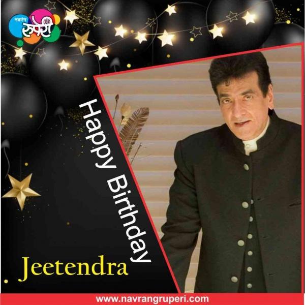 jeetendra birthday