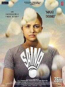 saina movie review