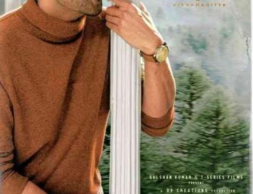 radhe shyam movie new poster