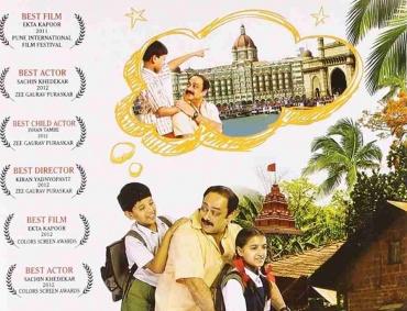 10 years of taryanche bait marathi film