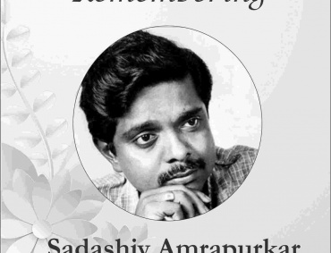 Remembering the Finest Actor Sadashiv Amrapurkar