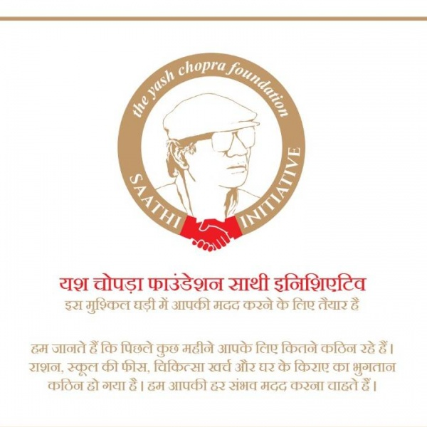 yash chopra saathi initiative