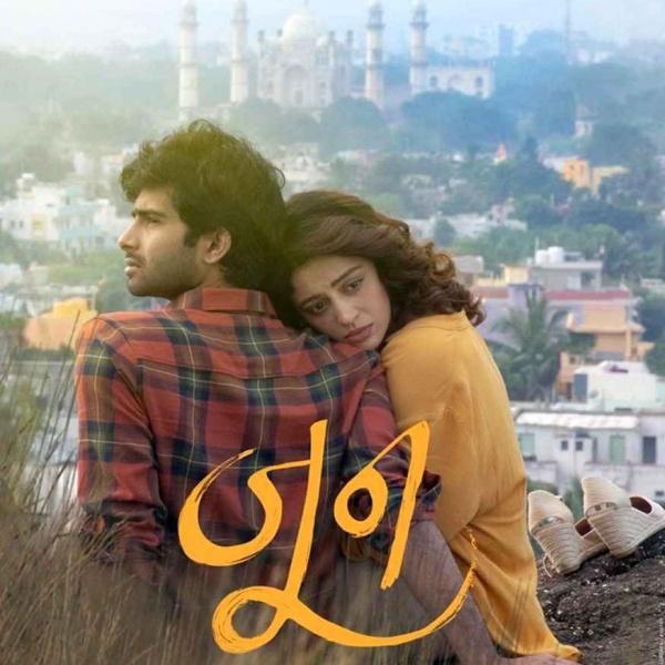 Marathi Film June is ready to Release on 30th June on Planet Marathi OTT Platform