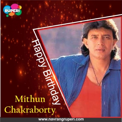 Mithun Chakravarty the only actor of indian cinema to record his name in Limca Book of records