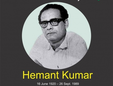 Remembering Singer Hemant Kumar One of the Finest from Golden era of Hindi film music
