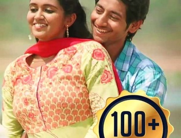Total Views and Streams of the Songs from the film Sairat has Crossed 1.2 billion Mark, Creates Record