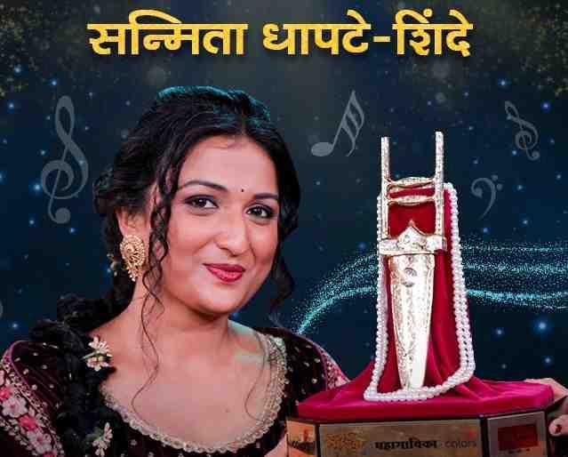 Sanmita Dhapte Shinde Won the Grand Finale of Sur Nava Dhyas Nava Asha Udyachi Singing Competition on Colors Marathi