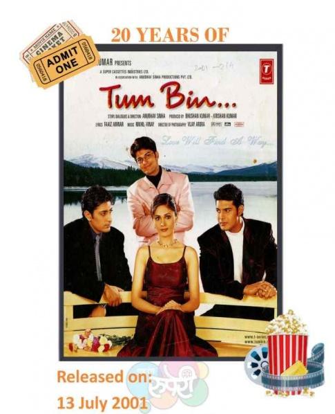 Evergreen Cult Classic Musical Hindi film Tum Bin