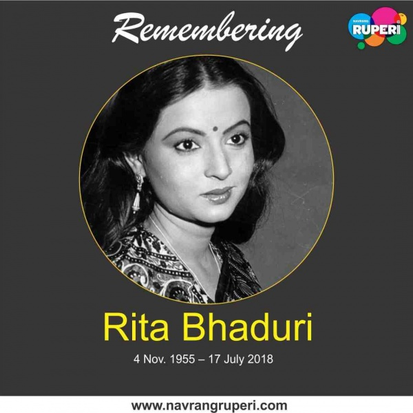 Remembering Rita Bhaduri known for her acting in Hindi and Gujarati Cinema and Television Shows