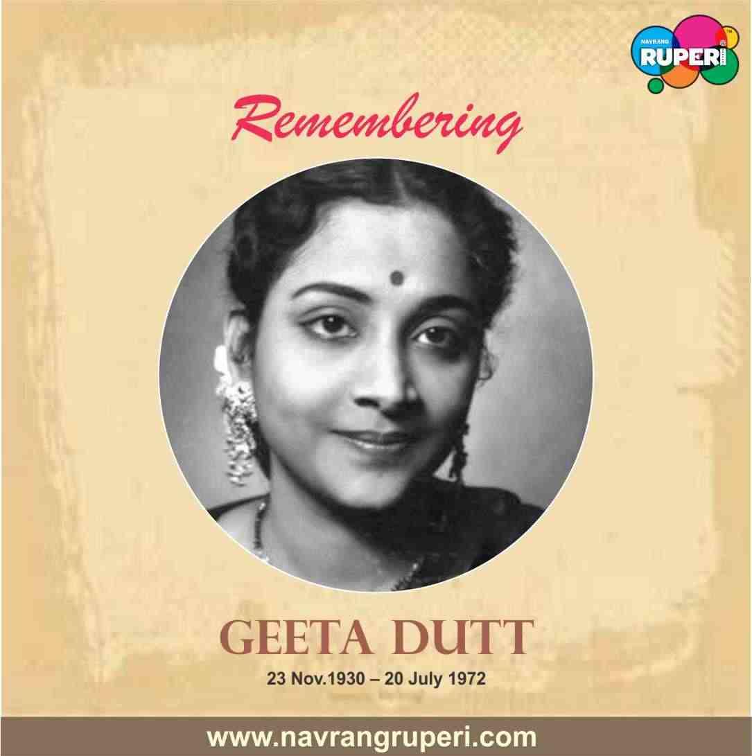 Geeta Dutt One of the Finest Singer of Golden Era of Hindi films