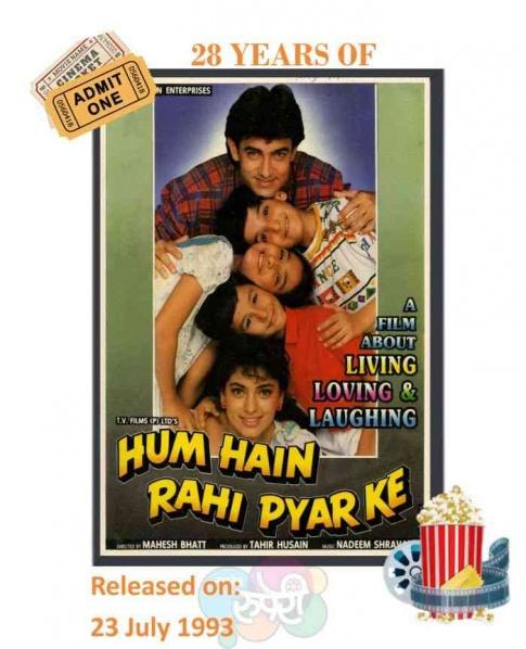 Revisiting the Evergreen Hindi film Hum Hain Rahi Pyar Ke
