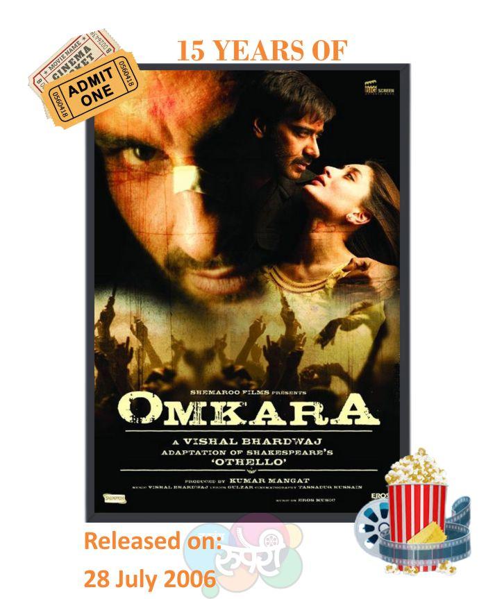 28july-omkara-2006