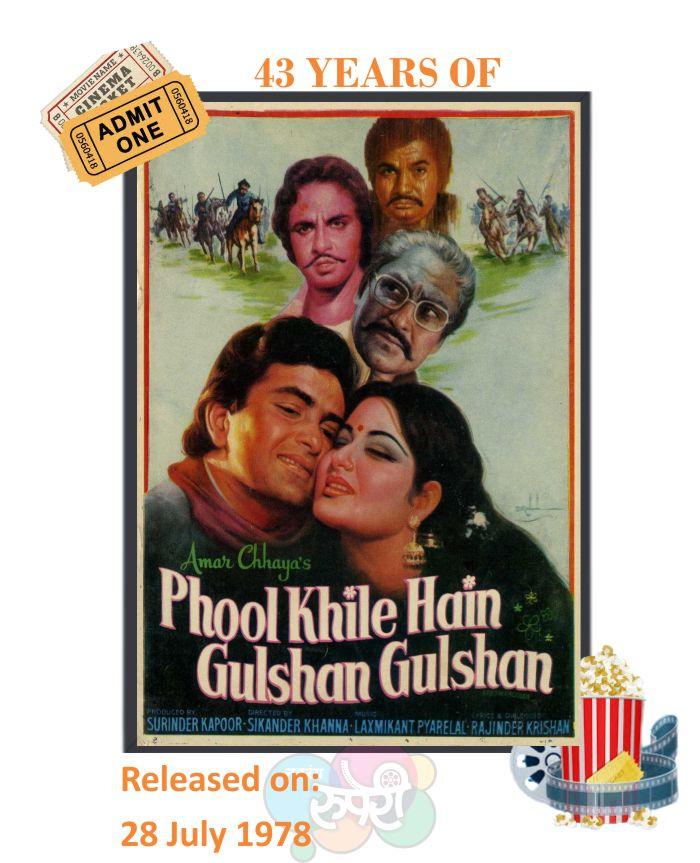 28july-phool khile gulshan gulshan 1978