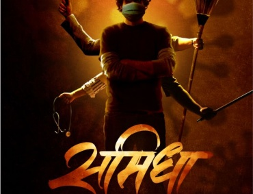 Short Film Samidha on real life stories of covid19 warriors
