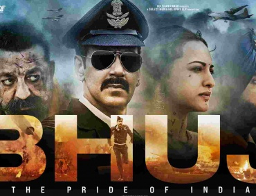 Teaser of Ajay Devgn's Bhuj The Pride of India released. Trailer on 12th July