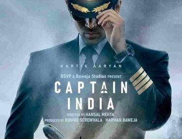 Kartik Aaryan's next film Captain India to be directed by Hansal Mehta