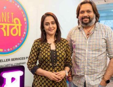 Actor Director Mrunal Kulkarni joins Planet Talent of Planet Marathi