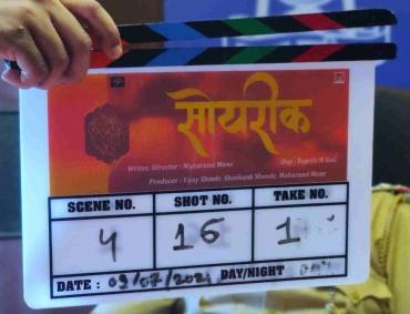 shooting of forthcoming marathi film soyarik commenced