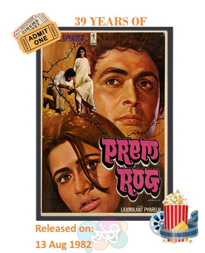 39 Years of Raj Kapoor's Evergreen Film Prem Rog