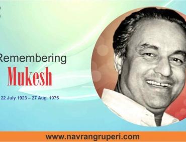 Remembering the Legendary Singer of Hindi Cinema Mukesh