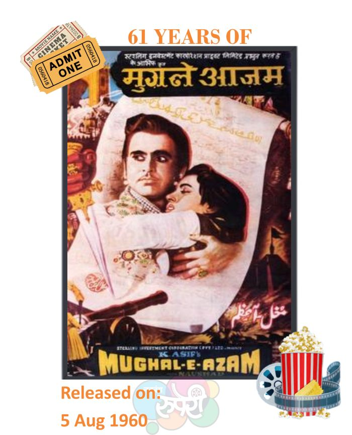 Remembering the Making of Evergreen Music of the Greatest Hit film of Hindi Cinema Mughal-E-Azam on its 61st Anniversary