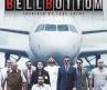 'बेलबॉटम' चा ब्लॉकबस्टर ट्रेलर प्रदर्शित! सिनेमागृहांसाठी ठरणार संजीवनी