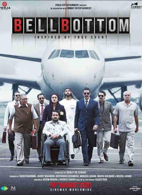 BellBottom Official Trailer