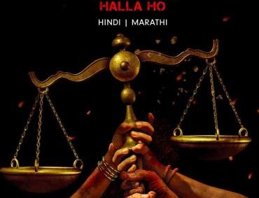 200 Halla Ho Trailer