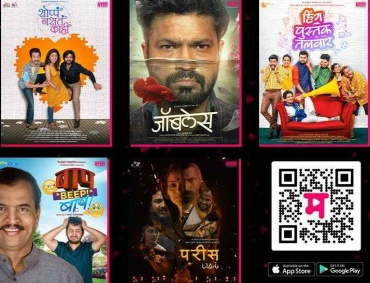 Planet Marathi OTT Announces Number of Web Series for August