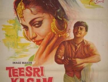 Making of 1966 Hindi film Teesri Kasam Produced by Lyricist Shailendra