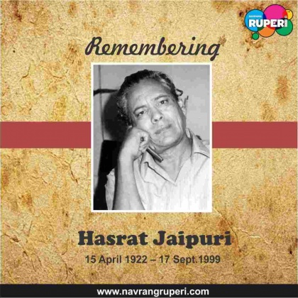 Remembering Hasrat Jaipuri renowned lyricist of Hindi cinema