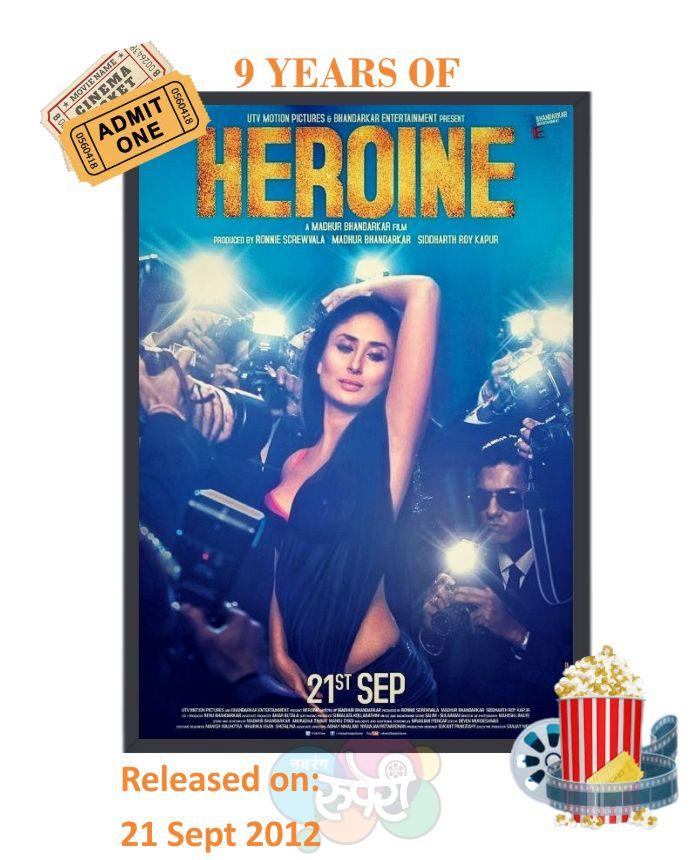 21sept heroine 2012