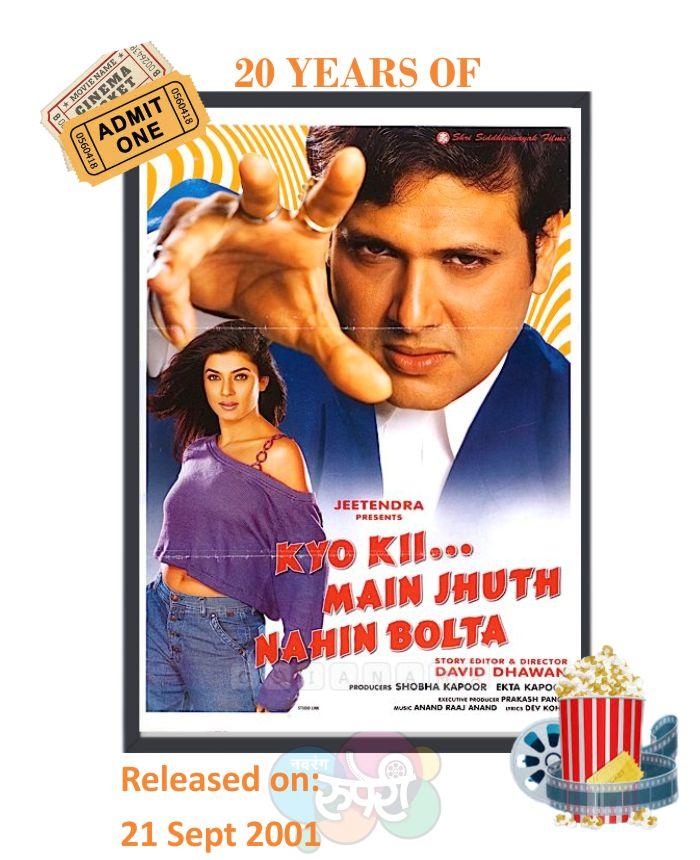 21sept kyon ki main jhuth nahi bolta - 2001