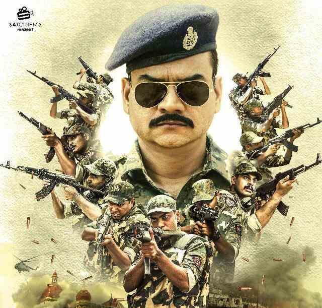 World Television premiere of Marathi Film 'Laal Batti' on September 19th on Zee Talkies