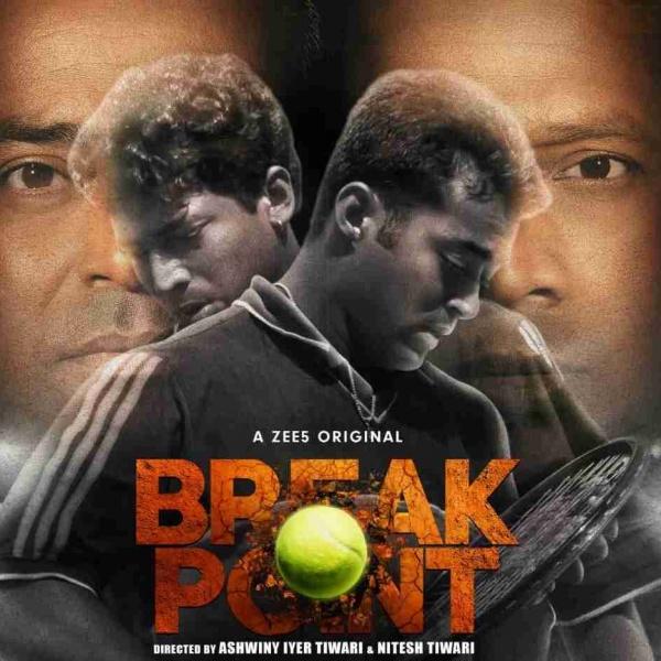 Breakpoint: The story of Leander Paes and Mahesh Bhupathi soon on Zee 5 OTT Platform