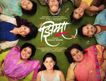 Marathi film Jhimma releasing in cinemas on 19 November 2021