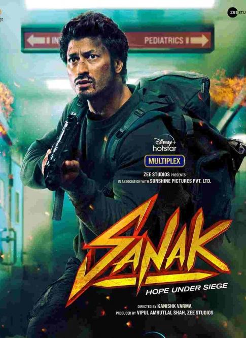 Sanak Official Trailer