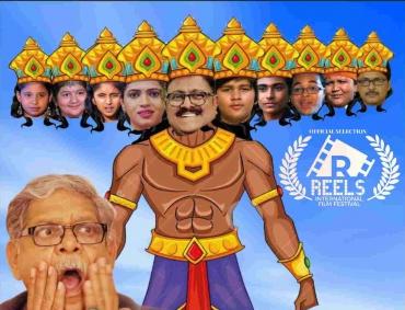"Marathi Film ""Well Done Boys"" selected for the Reels International Film Festival"